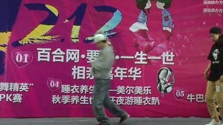 舞魂 高校街舞联赛VOL.1 hiphop16进8 7 刘浩哲 vs 孙艺鸣