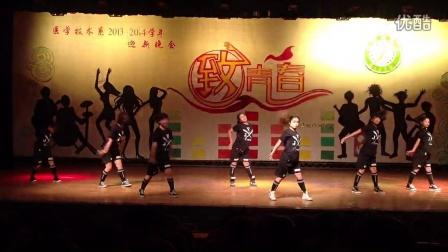 JFD 医学技术系迎新晚会开场舞