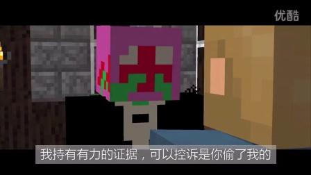 【中文字幕】Kuledud3MC短片:屁股神偷-Butt Snatcher丨Kuledud3