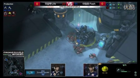 SSL [Starleague] Life vs Flash RO.32 set1 【201412】