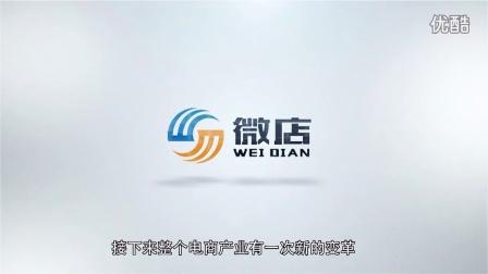 三特集团微店创业平台