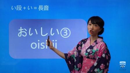 【苏曼日语】语音入门第15讲——长音