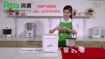 润唐家用自动面包馒头一体机做发糕的方法