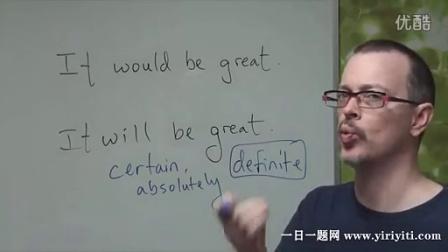 英语常见问题解答 118 will versus would