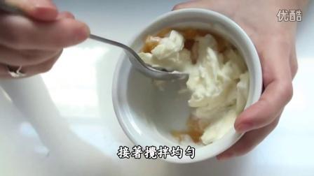 Sweetie-焗烤棉花糖冰淇淋