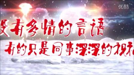 SEG2015圣诞节祝福