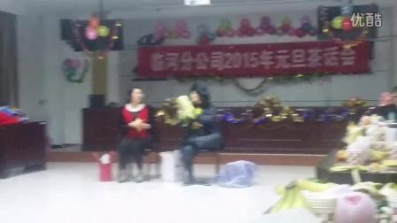 哑剧《候车室的故事》李阳、马茹