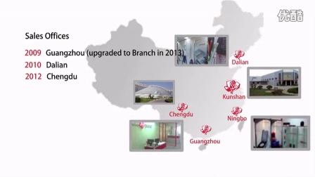 十年中国 百年承诺 - 玫瑰塑胶
