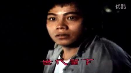 香港电视剧【陈真】片头曲:大号是中华