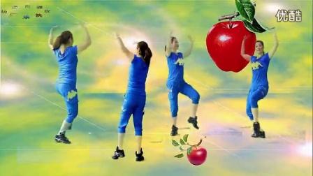 广场舞教学视频分解动作 小苹果