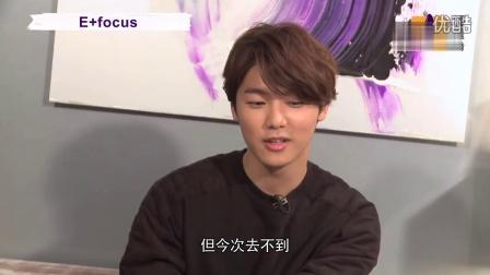 20141221_[now觀星台]韓國樂團CNBLUE鼓手姜敏赫專訪