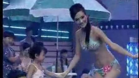 07亚洲小姐(内地)泳装环节
