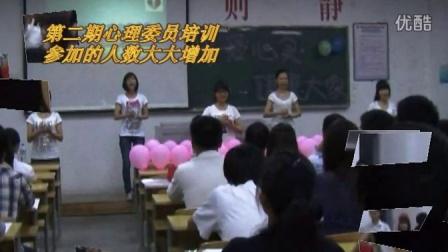 福州外语外贸学院-心理委员培训之旅