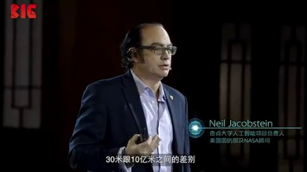 The BIG Talk:奇点大学北京太庙公开课[流畅]
