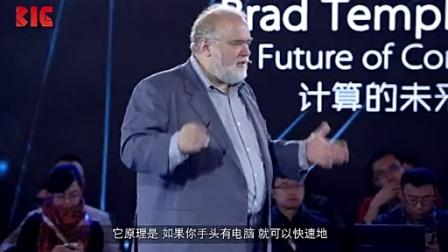 The BIG Talk:计算的未来&机器人汽车[高清]