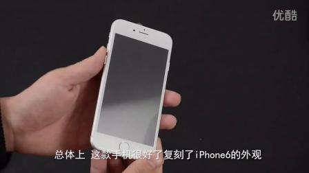 iPhone6 plus 4.7小屏苹果6专业评测