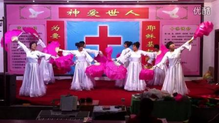 许昌肖庄赞美诗歌833首来到主的面前