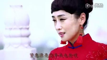 中国全民健身金曲《山东姑娘》MV
