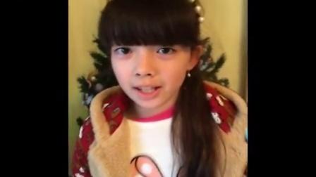 刘黛希 西蒙子祝全国小朋友新年快乐!