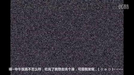 【爆笑配音】在四川大学的日子part1