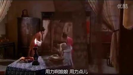 """电视剧分娩片段——吕一的""""邵清姿生下皇子"""""""