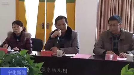 宁化新闻:2014年12月23日