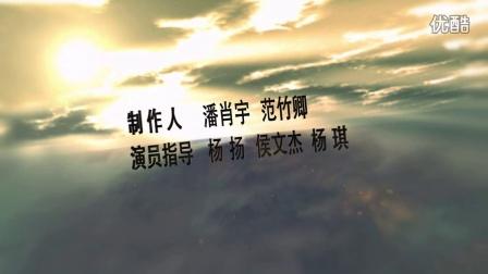 济南大学青笋剧团2014-2015跨年话剧《雨季不再来》片头