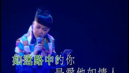 陈慧娴2003珍演唱会cd音轨卡拉OK超清