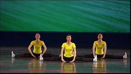 舞协一级(6  蜗牛)