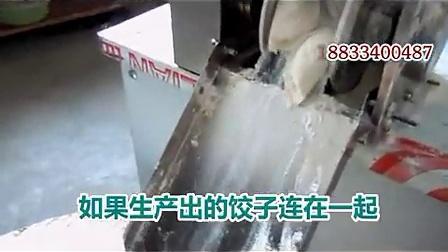包饺子机 小型包饺子机 包饺子机视频