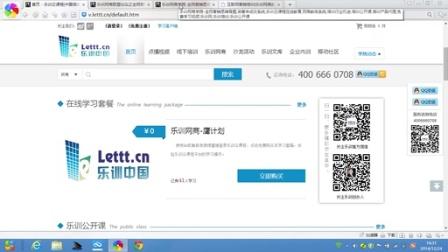 如何开微店 微商起步到高手的一些实战经验 @乐训网