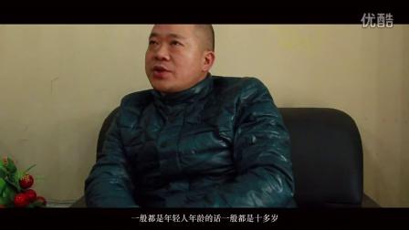 第九届新蕊杯参赛作品纪录片《纹化》张大鹏