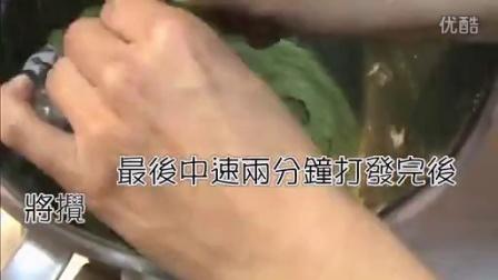 抹茶&巧克力日式麻糬面包 - 制作+总结-2〃田义食品 〃Premix powder maker