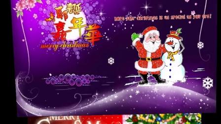 圣诞快乐贺卡