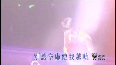 胡迪志翻唱刘德华《暗里着迷》(2007香港演唱会)