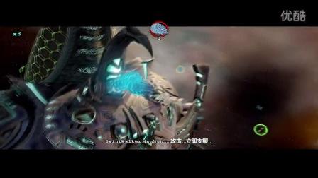 默明《乐高蝙蝠侠3:飞跃哥谭市》攻略流程解说10