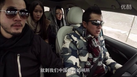 """摄影师海盗王基德追星之旅——MINI五门掀背""""与我为伍"""""""