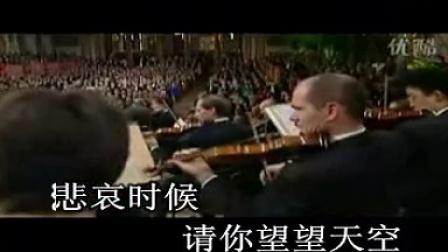 拉德斯基进行曲 纯伴奏 ok版
