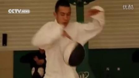 When Tai Chi meets basketball