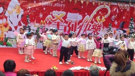 20141224幼儿园幼班圣诞表演