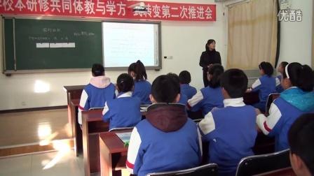 辽宁省瓦房店市松树镇中心小学六年级数学圆的面积公式推导高娜