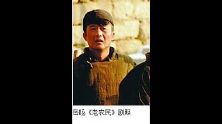 《老农民》吃不饱扮演者岳旸年龄资料微博及演过的电视剧