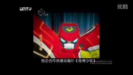 广州工贸技师学院宣传片—美在中视