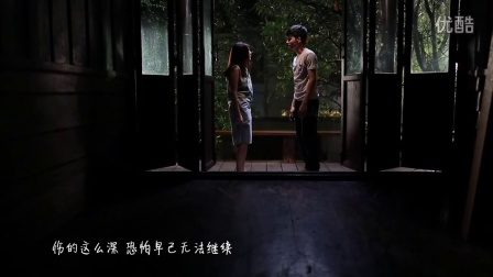 [Super_M][中字]Club Friday The Series 5誓言的秘密ost-还不能 Official MV