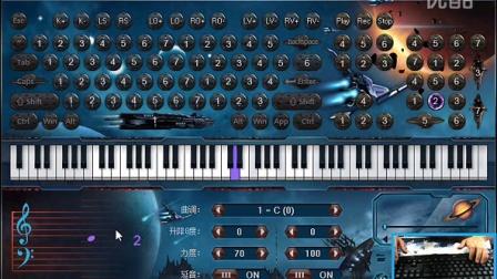 七子之歌 EOP键盘钢琴弹奏