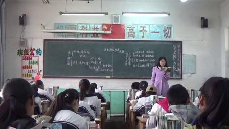 刘亚平 2012512583八年级语文送东阳马生序