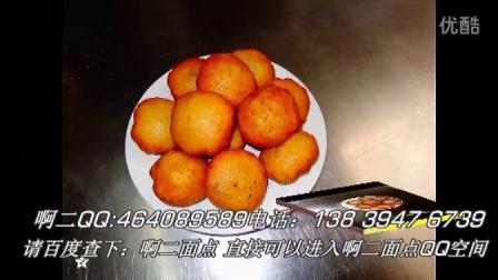 河南老李头炸糖糕的做法 正宗糖糕是怎么做的糖糕的配方
