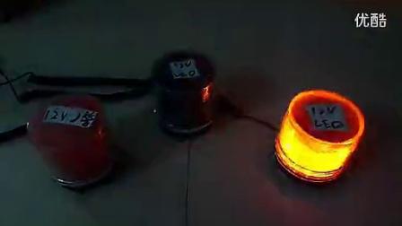 圆形超亮LED吸顶校车灯报警灯工程灯汽车警示灯爆闪灯12V24v包邮