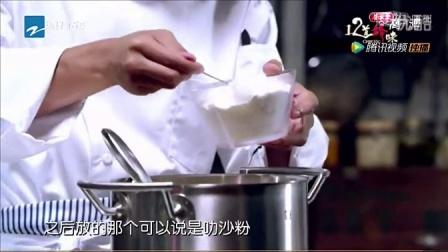 05叻沙--西点中餐美食制作--烹饪烘焙