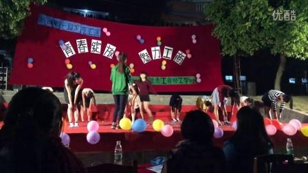 清远市工商技工学校2014圣诞晚会原创舞台剧娃娃城堡